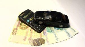 Skąd wziąć pieniądze na samochód